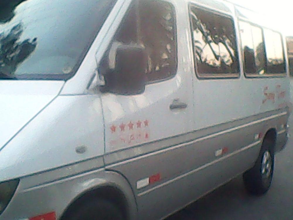 http://transportesgomes.no.comunidades.net/imagens/imagem_050.jpg